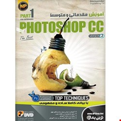 Photoshop CC Professional Learning Part 1 For Beginners    آموزش مقدماتي و متوسط فتوشاپ سي سي پارت 1