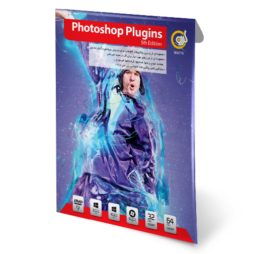Photoshop Plugins 1DVD9 Gerdoo