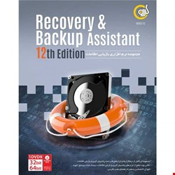 Recovery & Backup Assistant 12th Edition 1DVD9