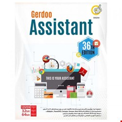 Assistant 36th Edition 1DVD9