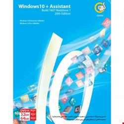 Windows 10 Build 1607 Redstone 1 20th Edition + Assistant