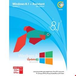 Windows 8.1 Update 3 +Assistant 6th Edition 1DVD9