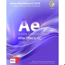 Adobe After Effects CC 2018 Gerdoo 1DVD9
