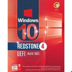 Gerdoo Windows 10 Build 1803 Redstone 4 + UEFI 1DVD9