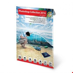 Photoshop Collection 1DVD9