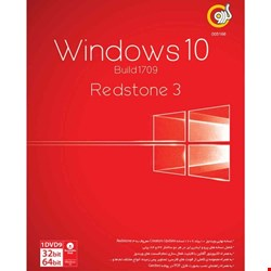 Windows 10 Build1709 Redstone 3