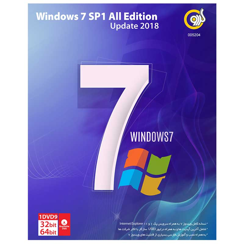 Windows 7 SP1 All Edition Update 1DVD9