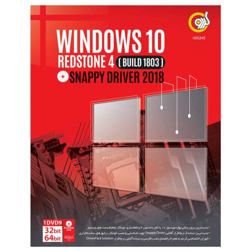 Windows 10 Redstone 4 Build 1803 + Snappy Driver 2018 1DVD9